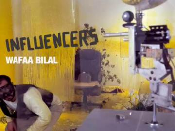 Wafaa Bilal - The Influencers 2011 (1)