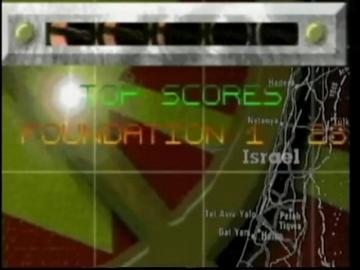 Eddo Stern - The Influencers 2005 (2)